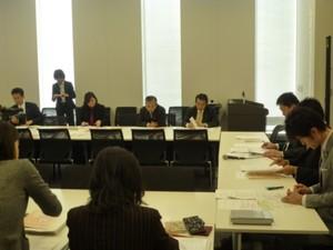 議連救済制度ヒアリング6.JPGのサムネール画像