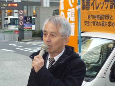 P1010963.JPGのサムネール画像